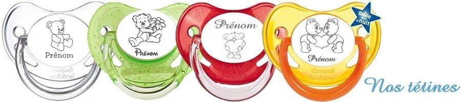 Tétines personnalisables gravure ourson, sucettes à personnaliser par gravure ourson